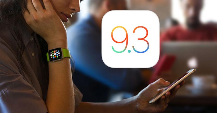 01-20-iOS9.3X